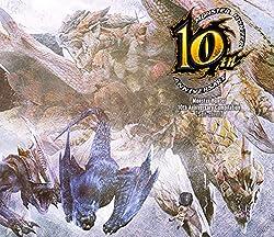 モンスターハンター10周年 コンピレーション・アルバム(セルフカバー)