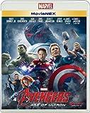 アベンジャーズ/エイジ・オブ・ウルトロン MovieNEX [ブルーレイ+DVD+デジタルコピー(クラウド対応)+MovieNEXワールド] [Blu-ray]