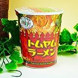 タイの台所 トムヤム ラーメン 70g ×3個 セット (即席 カップ麺 インスタント ラーメン 保存食 即席麺 非常食)