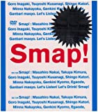 Smap!Tour!2002! [DVD] - SMAP