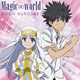 Magic∞world 〈通常盤〉