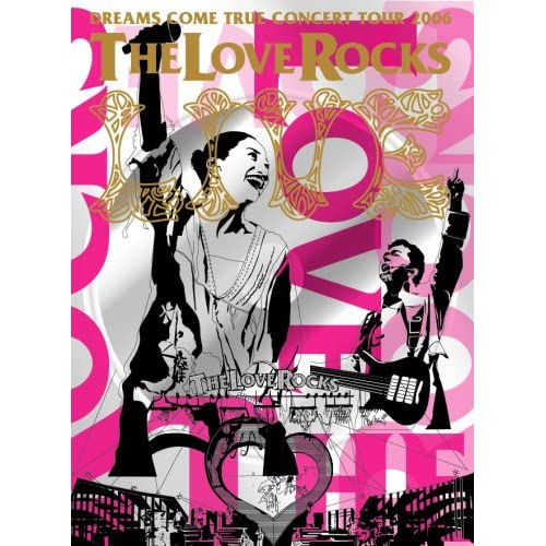 DREAMS COME TRUE CONCERT TOUR 2006 THE LOVE ROCKS [DVD]をAmazonでチェック!
