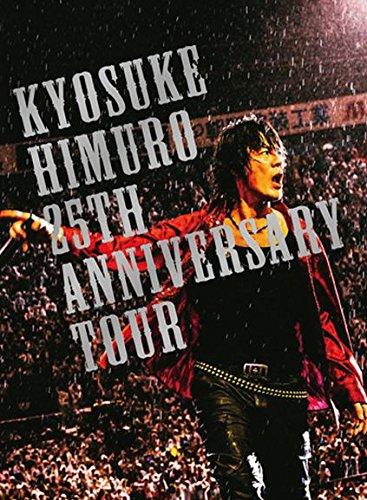 KYOSUKE HIMURO 横浜スタジアムFINAL DESTINATION DAY-02 FC限定 DVD + 2CD   デジパック仕様  ブックレット付