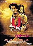 Uターン [DVD]