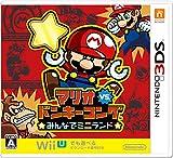 マリオvs.ドンキーコング みんなでミニランド (【特典】Wii U版のダウンロード番号 同梱)