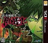 真・女神転生IV FINAL (2016年2月10日発売)