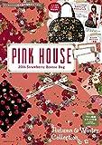 PINK HOUSE 2016 Strawberry Boston Bag (e-MOOK 宝島社ブランドムック)