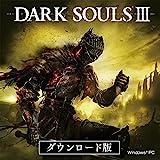 DARK SOULS III 予約特典:オリジナルサウンドトラックデータ(4月11日注文分まで) [オンラインコード] -