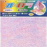 オーロラ折紙シルキー