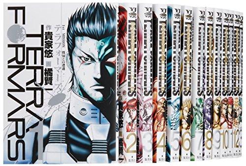 テラフォーマーズ 1-18巻セット (ヤングジャンプ コミックス)