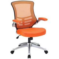 Office Chair Orange Fairfield Company Amazon Lexmod Attainment With