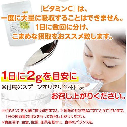 ビタミンC 300g (L-アスコルビン酸)100%粉末 食品添加物規格【付属スプーン付】