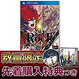 幕末Rock 超魂 (先着購入特典:ドラマCD『学園Rock 絶叫! 熱狂! 選挙バトル』 ) 付