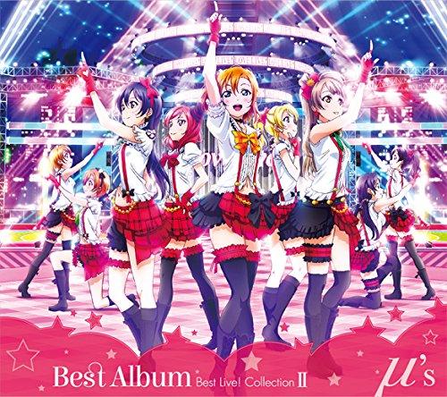 μ's Best Album Best Live! Collection II (超豪華限定盤)