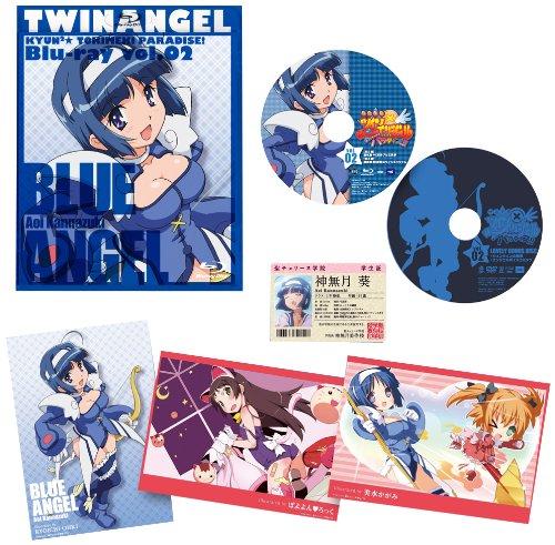 快盗天使ツインエンジェル キュンキュン☆ときめきパラダイス!! Blu-ray  第2巻