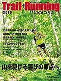 トレイルランニングマ (B・B MOOK 1292)