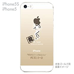 【iPhone5S】【iPhone5】【MOVIE PARODY】【iPhone5Sケース】【iPhone5ケース カバー】【スマホケース】【クリアケース】【カンフー】 10-ip5-ca0026