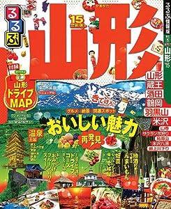 るるぶ山形\'15 (国内シリーズ)