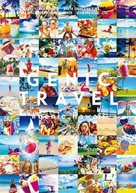 GENIC TRAVEL vol.02 #genic_hawaii