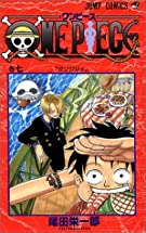 ONE PIECE 7 (ジャンプ・コミックス)