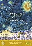 シェーンブルン宮殿 夏の夜のコンサート 2010 [DVD]