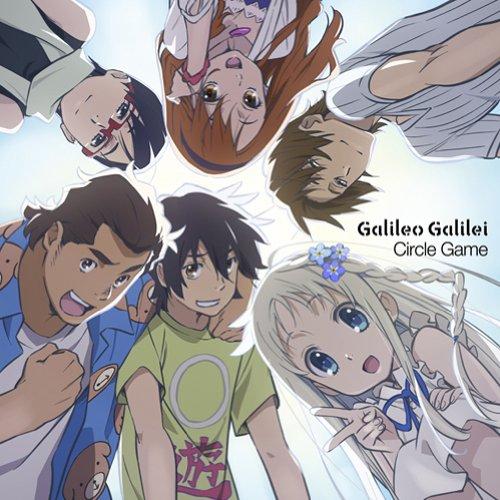 サークルゲーム(期間生産限定アニメ盤)(DVD付)をAmazonでチェック!
