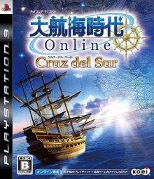 大航海時代Online ~Cruz del Sur~