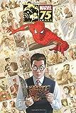 Marvel 75th Anniversary Omnibus