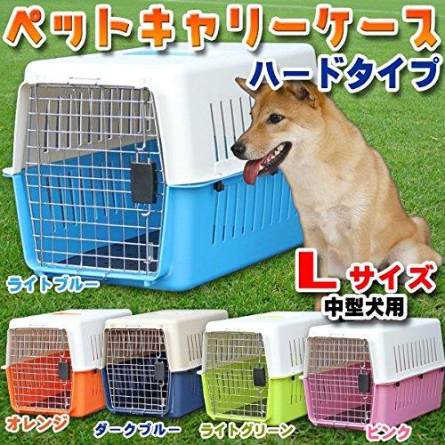 カラー豊富! ペットキャリーケース Lサイズ ハードタイプ 中型犬用 61×40×39cm ダークブルー