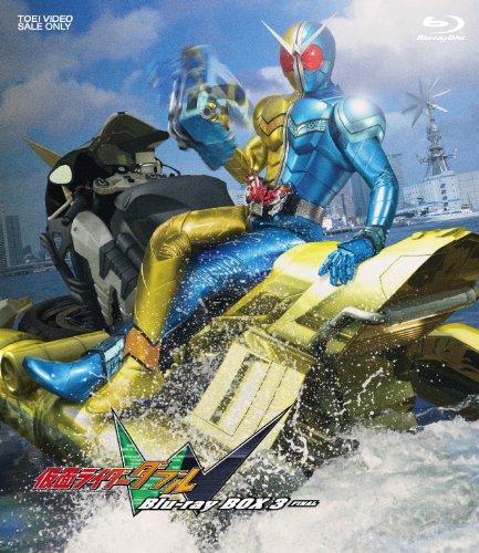 仮面ライダーW(ダブル) Blu-rayBOX 3<完>