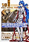 フルメタル・パニック! ∑ 18 (ドラゴンコミックスエイジ)
