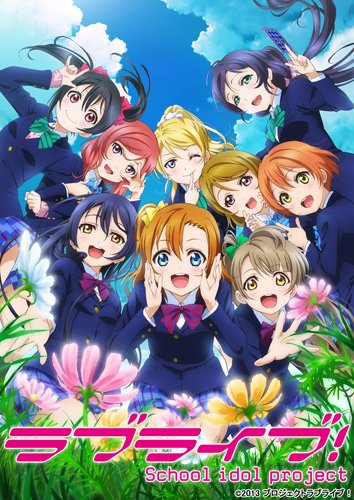 ラブライブ!  2nd Season 6 [Blu-ray]