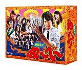 地獄先生ぬ~べ~(DVD-BOX) -