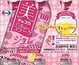 美 チョコラ コラーゲン ジュレ 100mL×6本 (ボール)