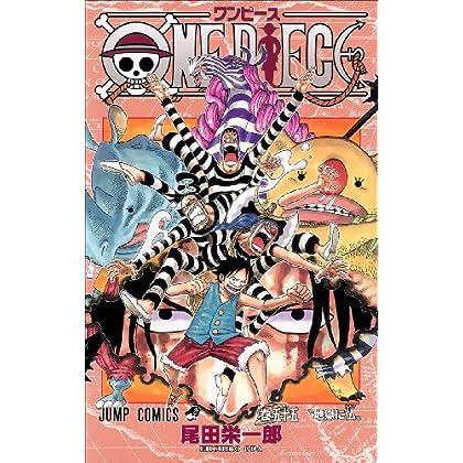 1. One Piece #55