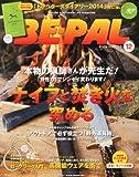 BE-PAL (ビーパル) 2013年 12月号 [雑誌]