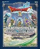 ドラゴンクエストX 目覚めし五つの種族 オンライン 公式ガイドブック 下巻●知識編 (冒険者おうえんシリーズ)
