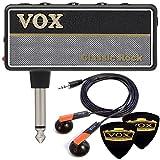 【限定VOXイヤホン&ピック2枚付】VOX/ヴォックス amPlug2 Classic Rock AP2-CR UK製100Wの定番ハイゲイン・サウンド アンプラグ ヘッドホンギターアンプ