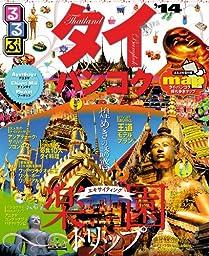 るるぶタイ・バンコク'14 (るるぶ情報版(海外))