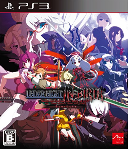 UNDER NIGHT IN-BIRTH Exe:Late 初回特典「ICカードステッカー」 付