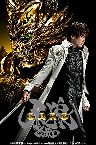 牙狼<GARO> Blu-ray BOX