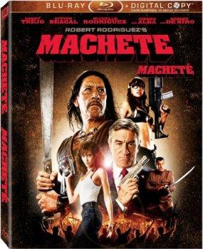 Machete [Blu-ray] starring Danny Trejo