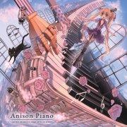 Anison Piano ~marasy animation songs cover on piano~