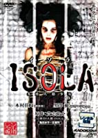 ISOLA イソラ 多重人格少女