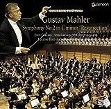マーラー:交響曲第2番 ハ短調《復活》 アバド [DVD]