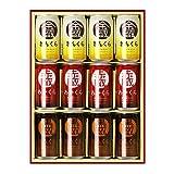 いわて蔵ビール 麦酒 缶ビール ギフトセット 350ml缶×12本入 ギフトケース入り 世嬉の一酒造