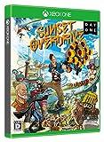 Sunset Overdrive DayOneエディション (特典「限定のコスチュームや武器をアンロックできるご利用コード」 同梱)