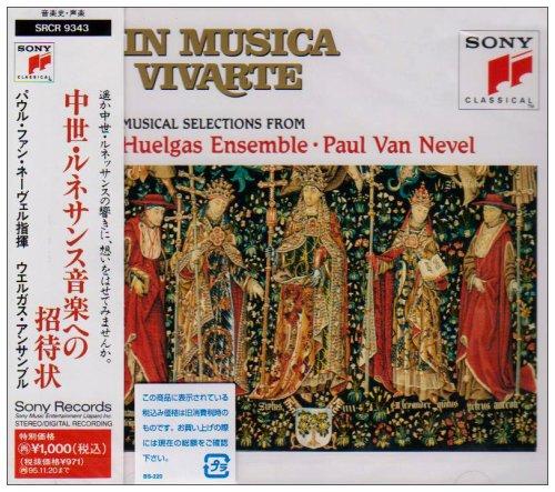中世ルネサンス音楽への招待状