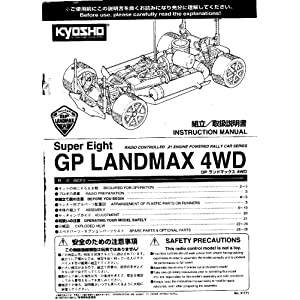 Kyosho super eight GP LANDMAX 4wd 1/8th gas car