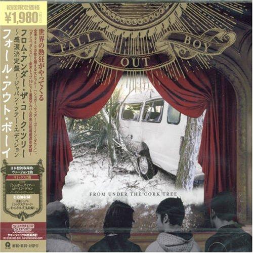 フロム・アンダー・ザ・コーク・ツリー~感涙決定盤~ジャパン・ツアー・エディションをAmazonでチェック!